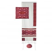 Yair Emanuel Star of David Embroidered Tallit with Maroon Symbols
