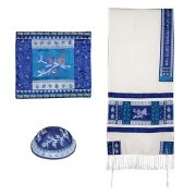 Yair Emanuel Tallit with Embroidered Blue Pomegranates