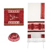 Yair Emanuel Tallit with Embroidered Maroon Pomegranates