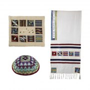 Yair Emanuel Tallit with Multicolor Embroidery Squares