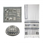 Yair Emanuel Tallit with Silver Embroidery Squares