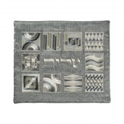 Yair Emanuel Tallit Bag with Silver Embroidery Squares