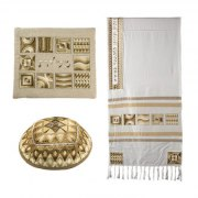 Yair Emanuel Tallit with Gold Embroidery Squares