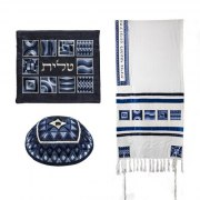 Yair Emanuel Tallit with Blue Embroidery Squares