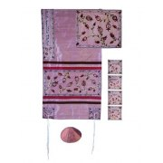 Yair Emanuel Pink Raw Silk Tallit with Embroidered Pomegranates