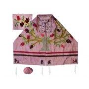 Yair Emanuel Pink Raw Silk Tallit  with Pomegranate Tree Pattern