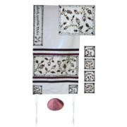 Yair Emanuel White Raw Silk Tallit with Embroidered Pomegranates