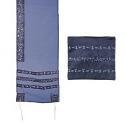 Yair Emanuel Blue Tallit with Embroidered Stripes