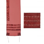 Yair Emanuel Maroon Tallit with Embroidered Stripes