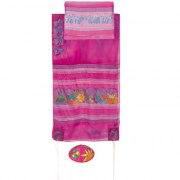 Yair Emanuel Maroon Silk Tallit with Handpainted 12 Tribes