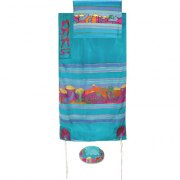 Yair Emanuel Turquoise Silk Tallit with Handpaineted Doves of Jerusalem