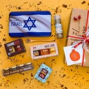 Taste of Israel New Year Gift Box Sweet And Salty Set