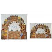 Yair Emanuel Jerusalem Skyline Embroidered Matzah Cover and Afikoman Bag