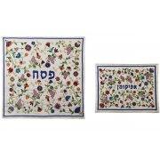 Yair Emanuel Grape Vine Embroidered Matzah Cover and Afikoman Bag