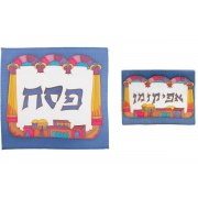 Yair Emanuel Hand Painted Silk Matzah and Afikoman Bag Jerusalem