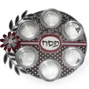 Dorit Judaica Dots and Flowers Seder Plate