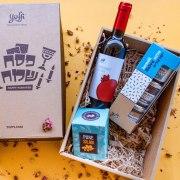 Taste of Israel Gift Box Sweet Spreads Wine and honey