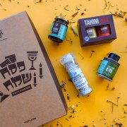 Taste of Israel Gift Box with Olive oil Date spread and more