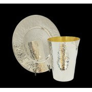 Sterling Silver Flat Bottom and Rim Hammered, Kiddush Cup