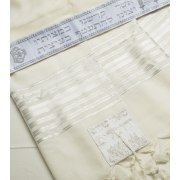 Talitania Hermonit Wool Tallit with Silver Stripes