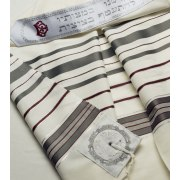 Talitania Hermon Wool Tallit with Bordeaux and Silver Stripes