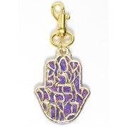 Adina Plastelina - Hamsa Shema Israel Keychain (Gold)