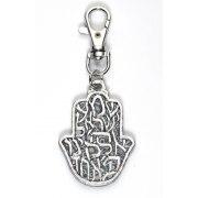Adina Plastelina - Hamsa Shema Israel Keychain (Silver)