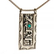 Sterling Silver Kabbalah amulet against the Evil Eye by Maase BOmanut Jewelers