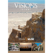 Visions of Israel dvd cover