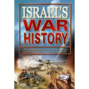 Israel's war history DVD cover