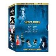 Amos Gitai (#2) 3 Movies Set DVD-Israeli movie