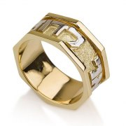 14K Gold Ani Ledodi Wide Ring with Stylish Angular Frame