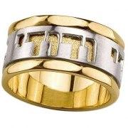 14K White and Yellow Gold Ani Ledodi Ring