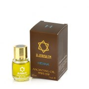 Anointing Oil with Henna essential oil