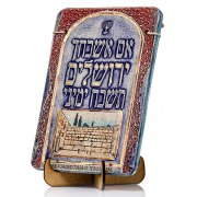 Handmade Ceramic Plaque with If I forget Thee O Jerusalem by Art in Clay