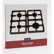 Artori Stove Trivet, Kitchen Gadjets