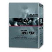 Avi Nesher 3 Movies Set DVD-Israeli movie
