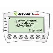 Babylon Electronic Translator  2 Dictionaries 1: Hebrew, German