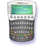 Babylon Electronic Translator German / English Dictionary