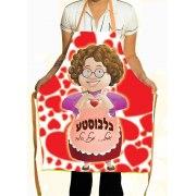 Balabusta, Jewish Apron