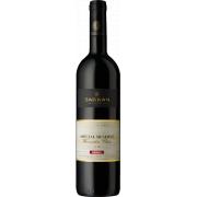 Barkan Winery, Shiraz Special Reserve, Israel Wine