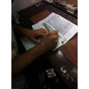 Basic Mezuzah Scroll 7 CM Handmade Treditional