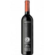 Israeli Wine Bazelet Hagolan Sauvignon Reserve