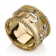 14K Gold Ani Ledodi Ring with Beaded Rim
