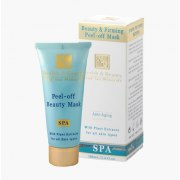 Beauty & Firming Gel Peel-off Mask with Dead Sea Minerals