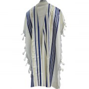 Blue and Gold Stripes Prima AA Wool , Tallit Prayer Shawl