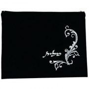 Velvet Tallit Bag