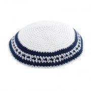 Blue and White Stripes Knitted Kippah