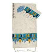 Blue and Yellow Marrakesh Rikmat Elimelech Tallit