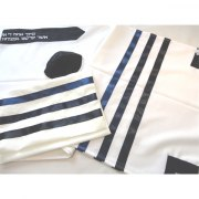 Blue Black Stripes Tallit Prayer Shawl by Galilee Silks